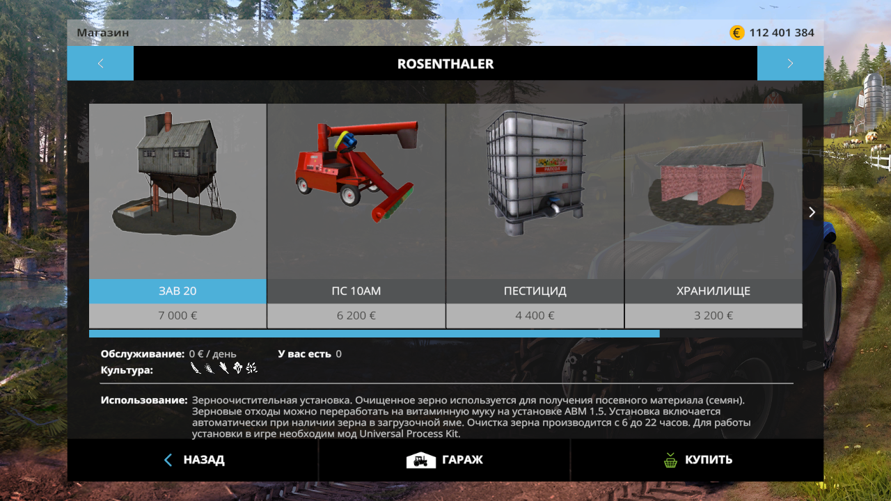 fsScreen_2016_01_20_08_37_09.png - Farming Simulator 15