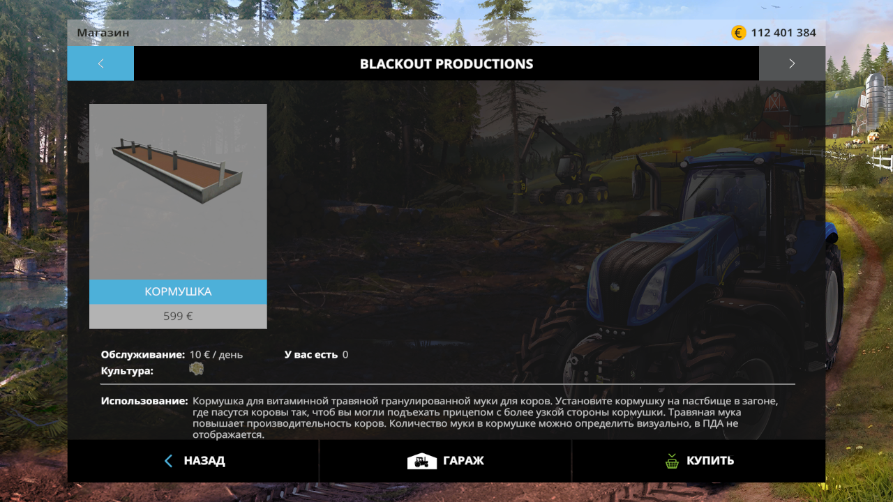 fsScreen_2016_01_20_08_37_23.png - Farming Simulator 15