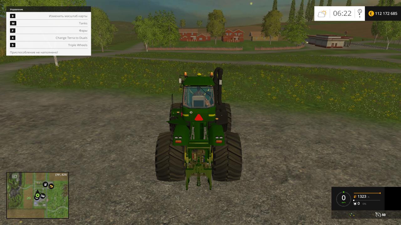 John Deere 9630 Selectable Wheels v4.0 - Farming Simulator 15 Мод, Транспорт