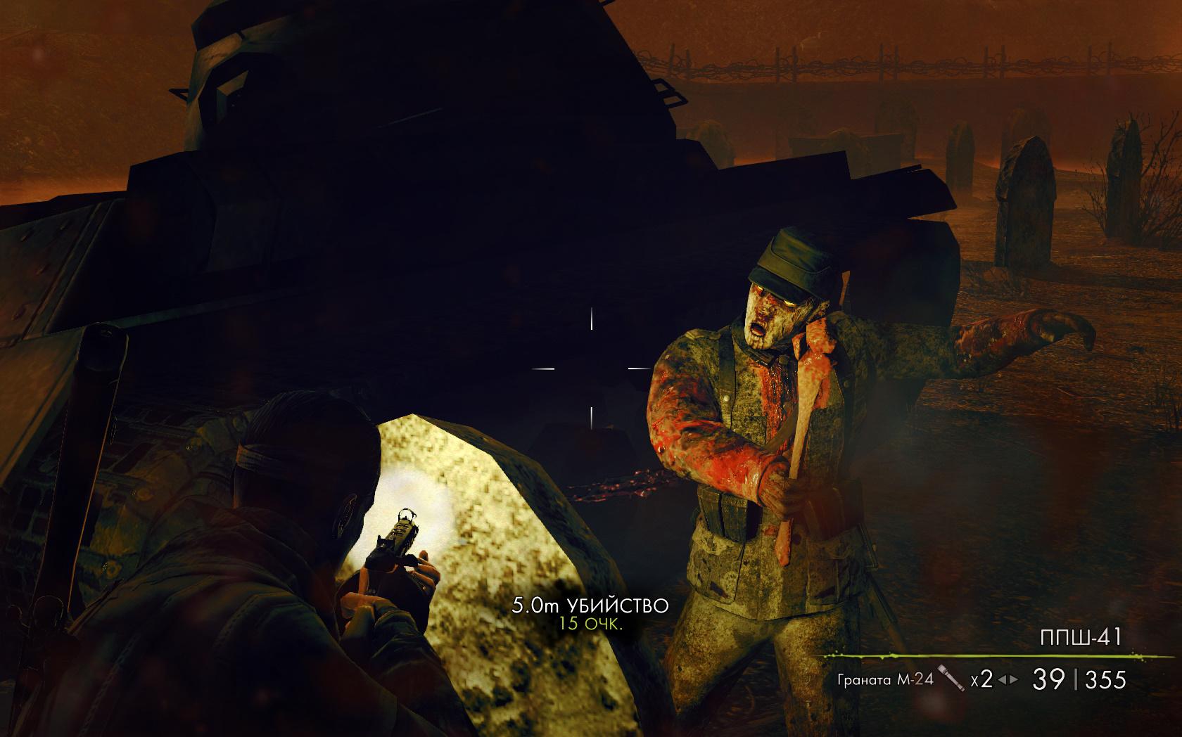 Зомби фрицы - второй приход - Sniper Elite V2