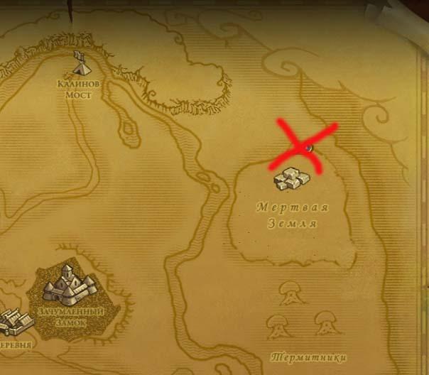 Карта источника мертвой воды - Allods Online