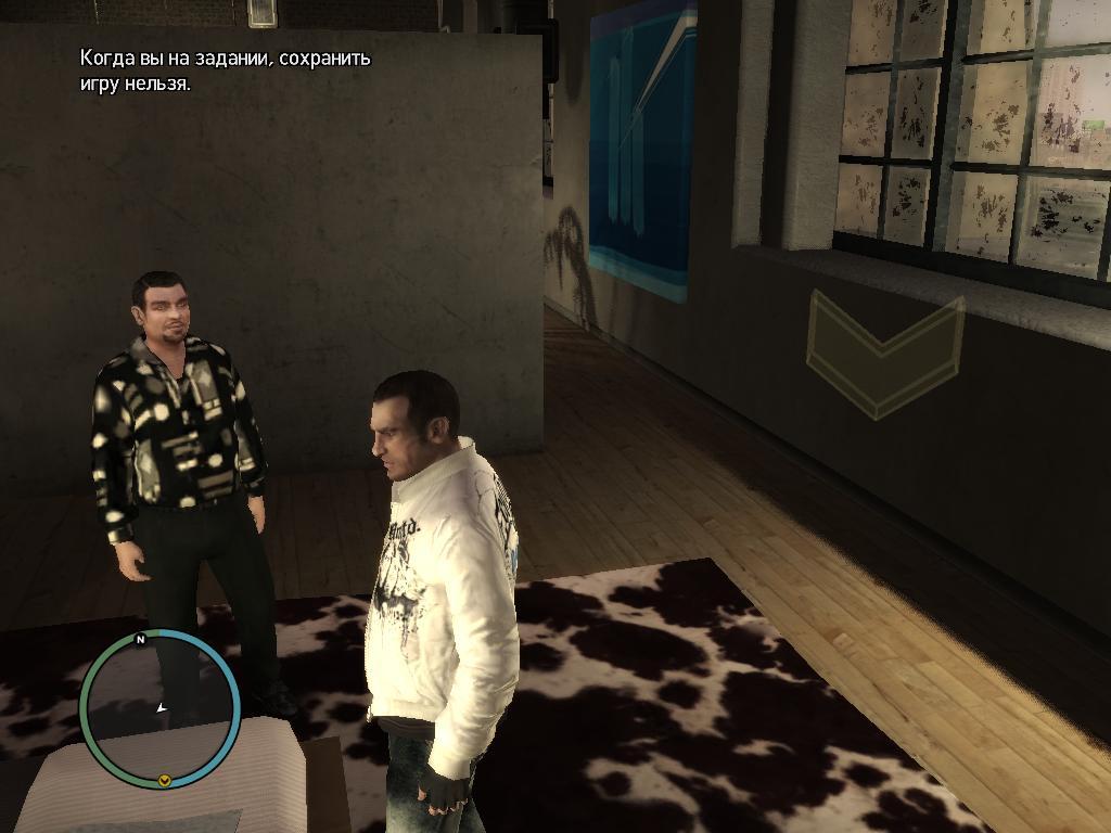 Роман и Я в пентхаусе - Grand Theft Auto 4