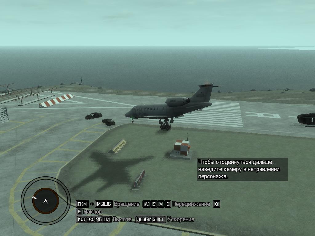 Самолет в GTA 4 - Grand Theft Auto 4
