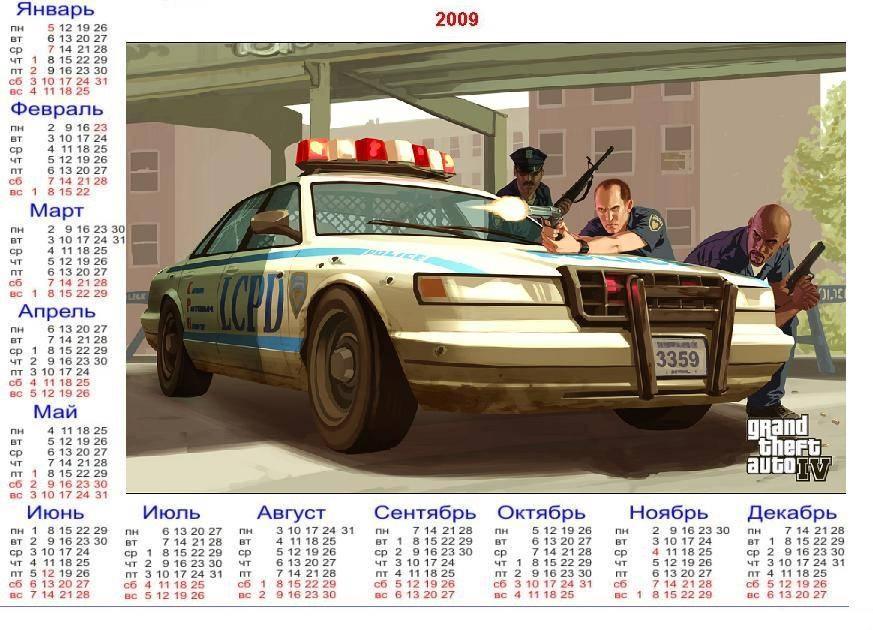 Календарь - Grand Theft Auto 4