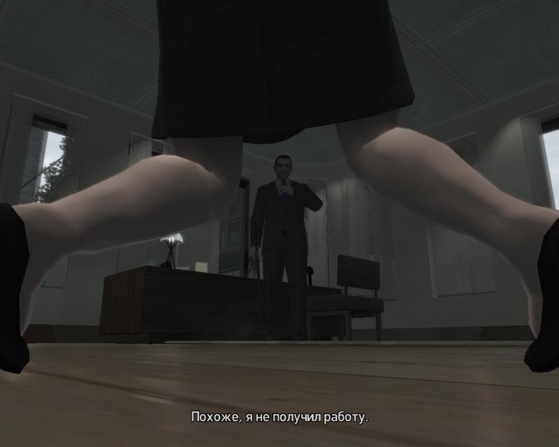 упс - Grand Theft Auto 4