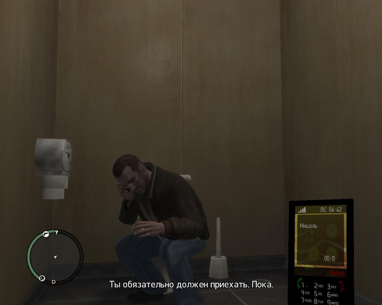 фу.! :^( - Grand Theft Auto 4