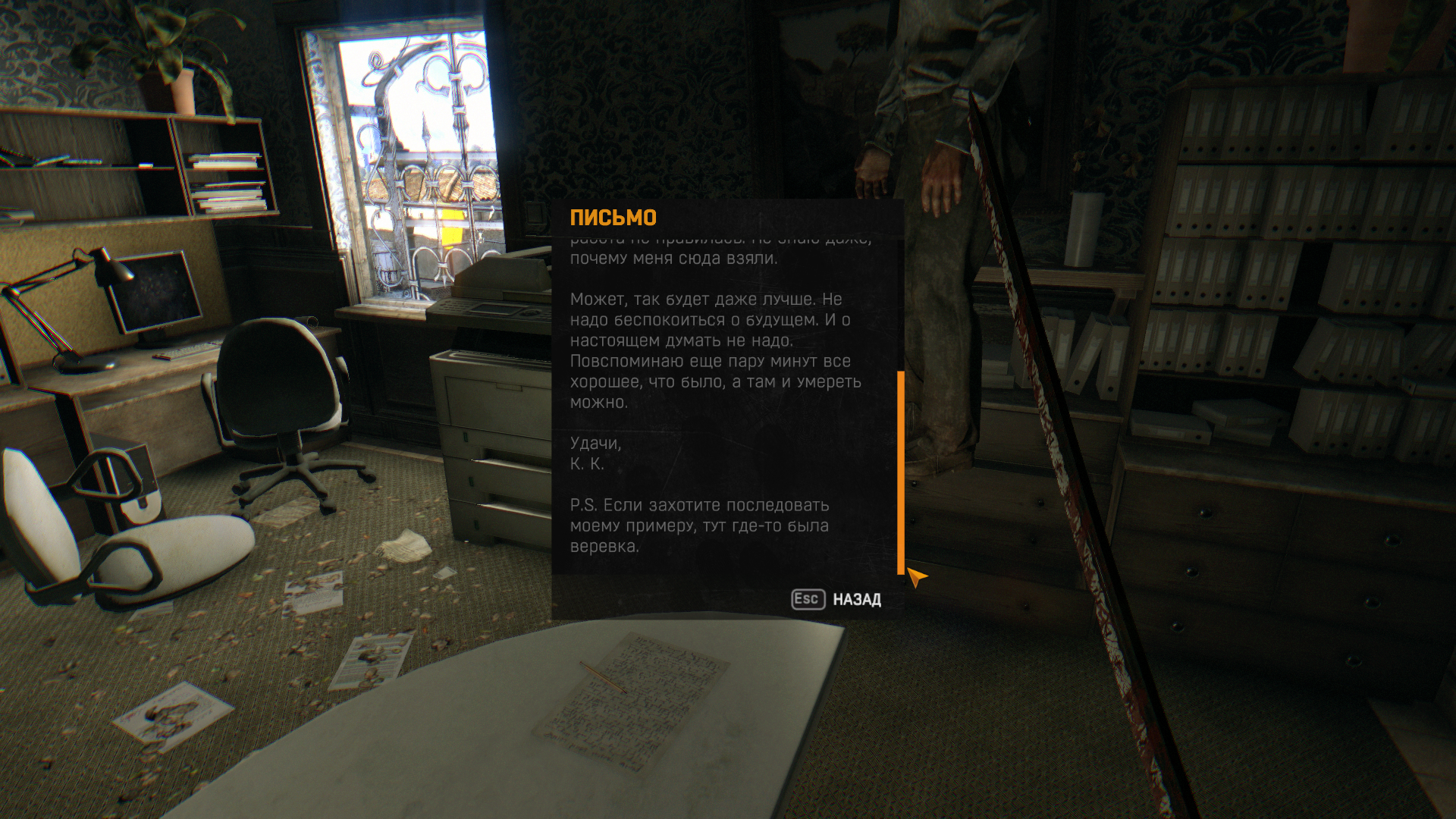 DyingLightGame 2016-03-29 21-11-09-64.png - -