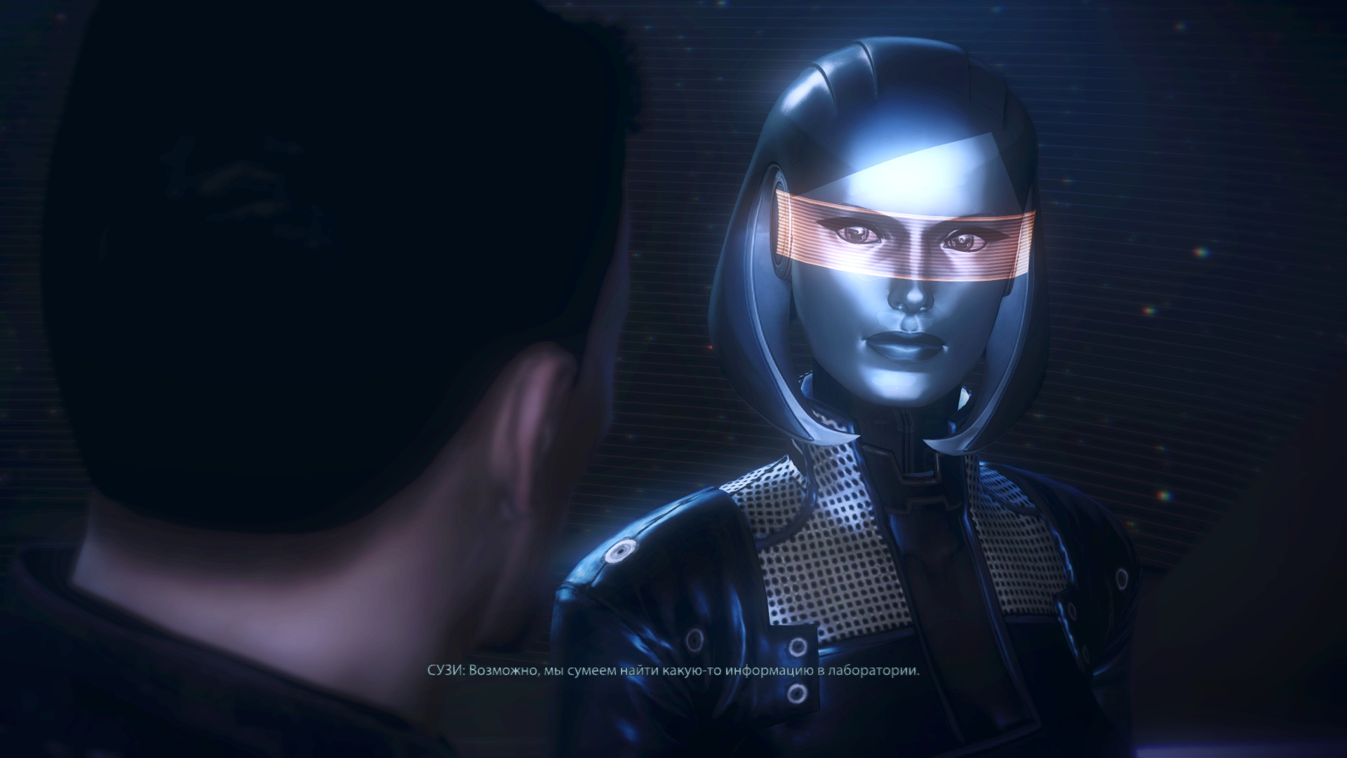 MassEffect3ccR 2016-06-28 23-45-05-75.jpg - Mass Effect 3