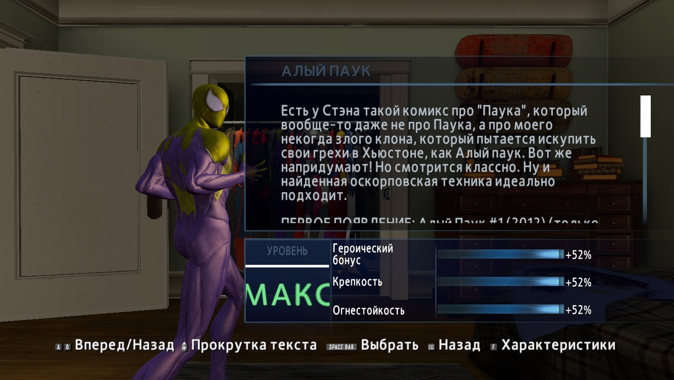 Simbionic Scarlet Spider 2012 V7 - Amazing Spider-Man 2, the by mihal2393, Scarlet Spider, Simbionic Scarlet Spider, TASM2, V7