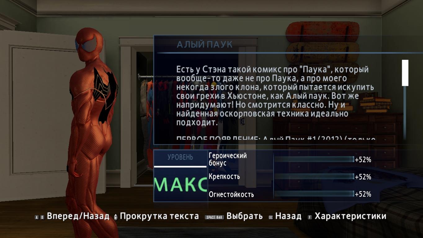 Simbionic Scarlet Spider 2012 V12 - Amazing Spider-Man 2, the by mihal2393, Scarlet Spider, Simbionic Scarlet Spider, TASM2, V12