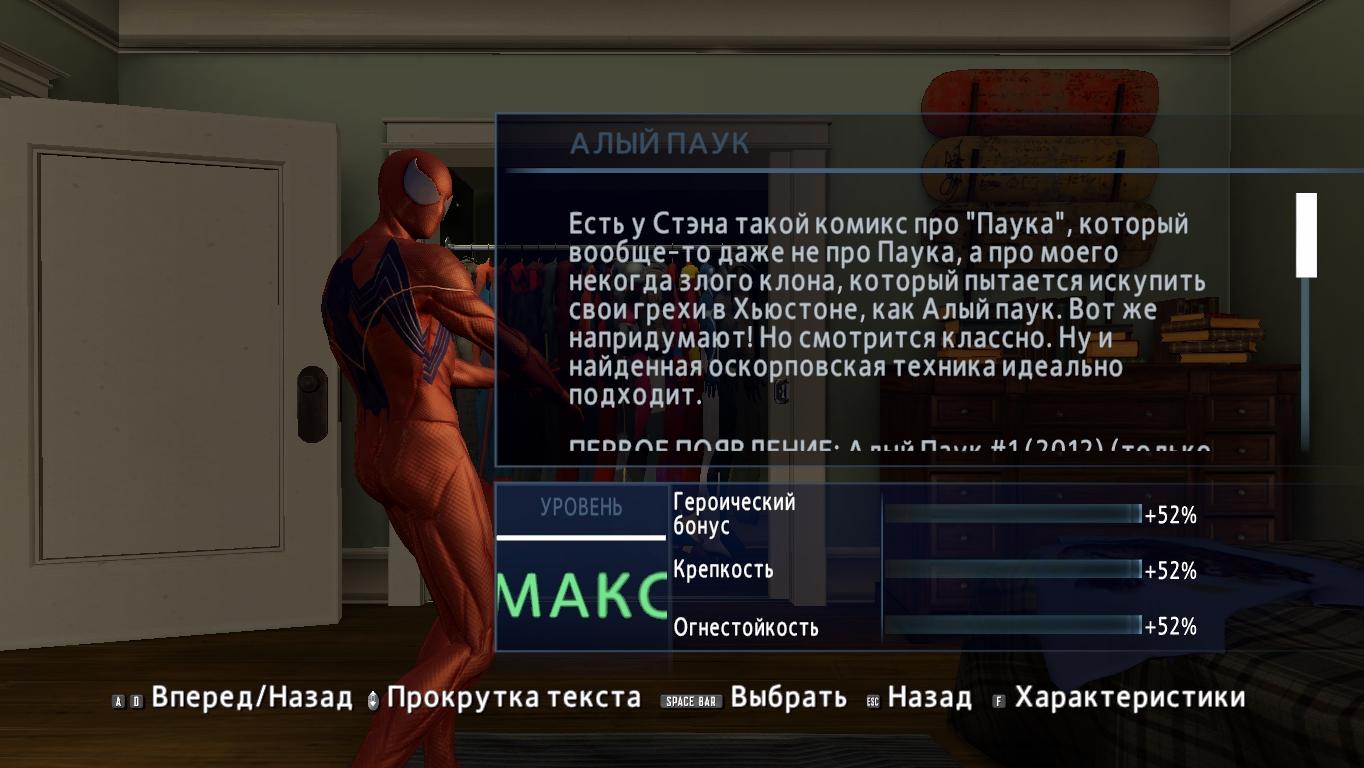 Simbionic Scarlet Spider 2012 V13 - Amazing Spider-Man 2, the by mihal2393, Scarlet Spider, Simbionic Scarlet Spider, TASM2, V13