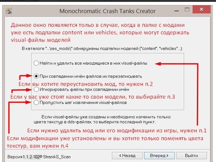 4_cr.jpg - World of Tanks