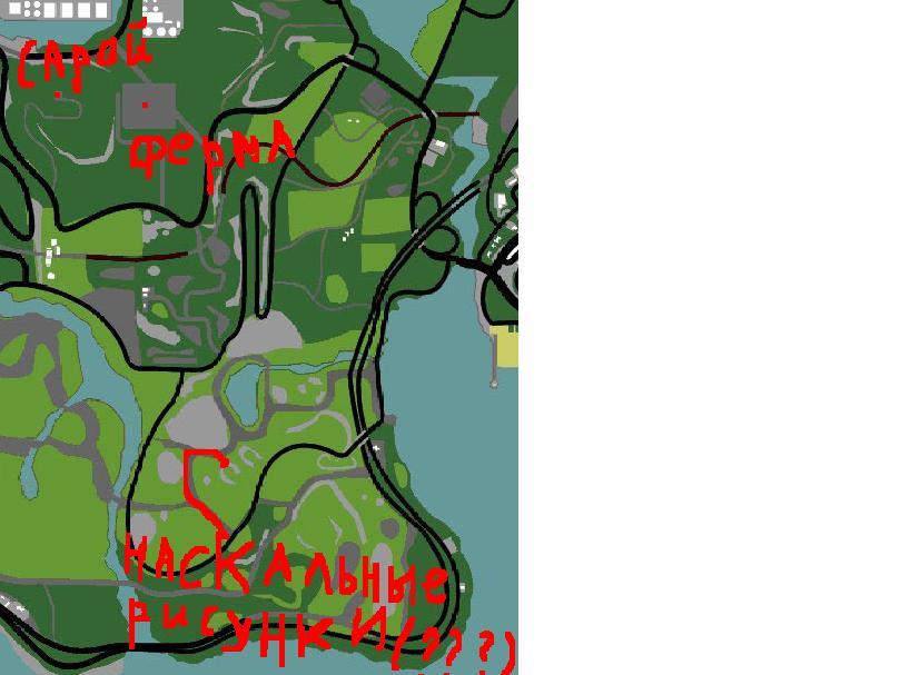 7-й сектор - Grand Theft Auto: San Andreas