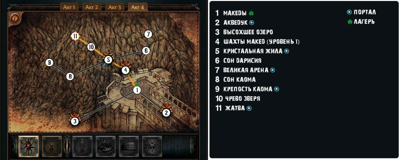 8fc6_efCCNo.jpg - Path of Exile
