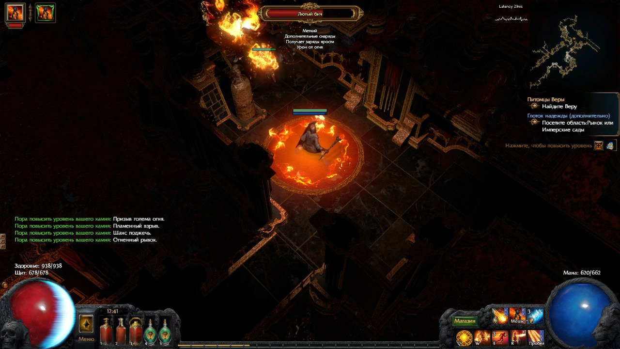 2z4rgFAd3r0.jpg - Path of Exile