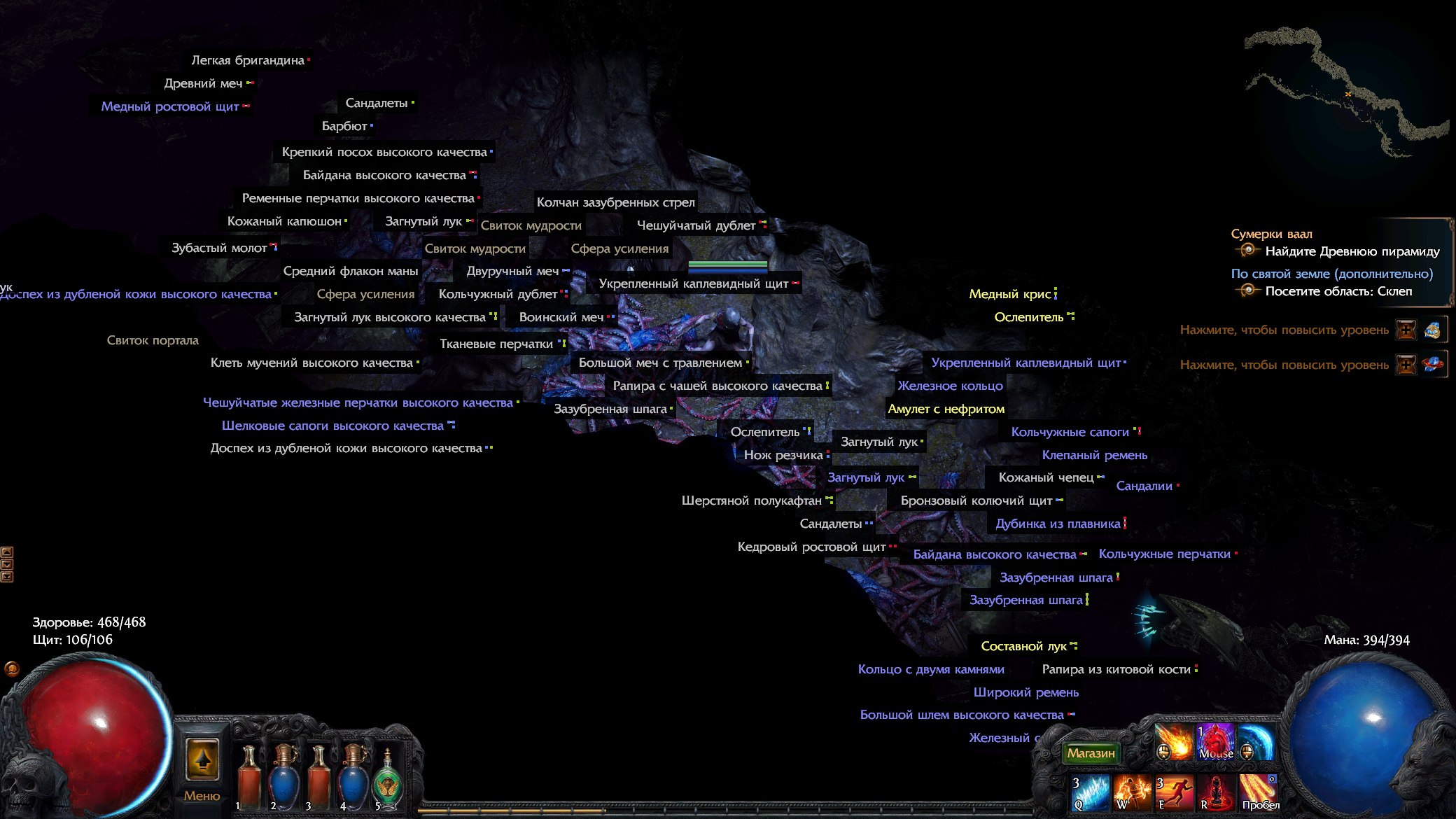 42hwLMmotVw.jpg - Path of Exile