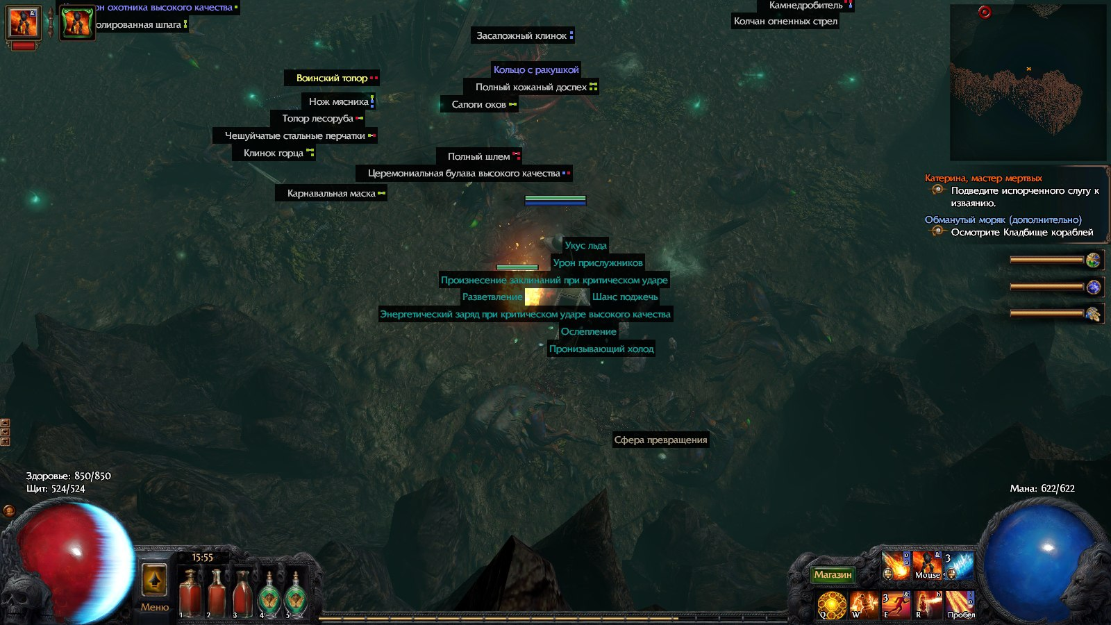 VRV_TCMArKk.jpg - Path of Exile