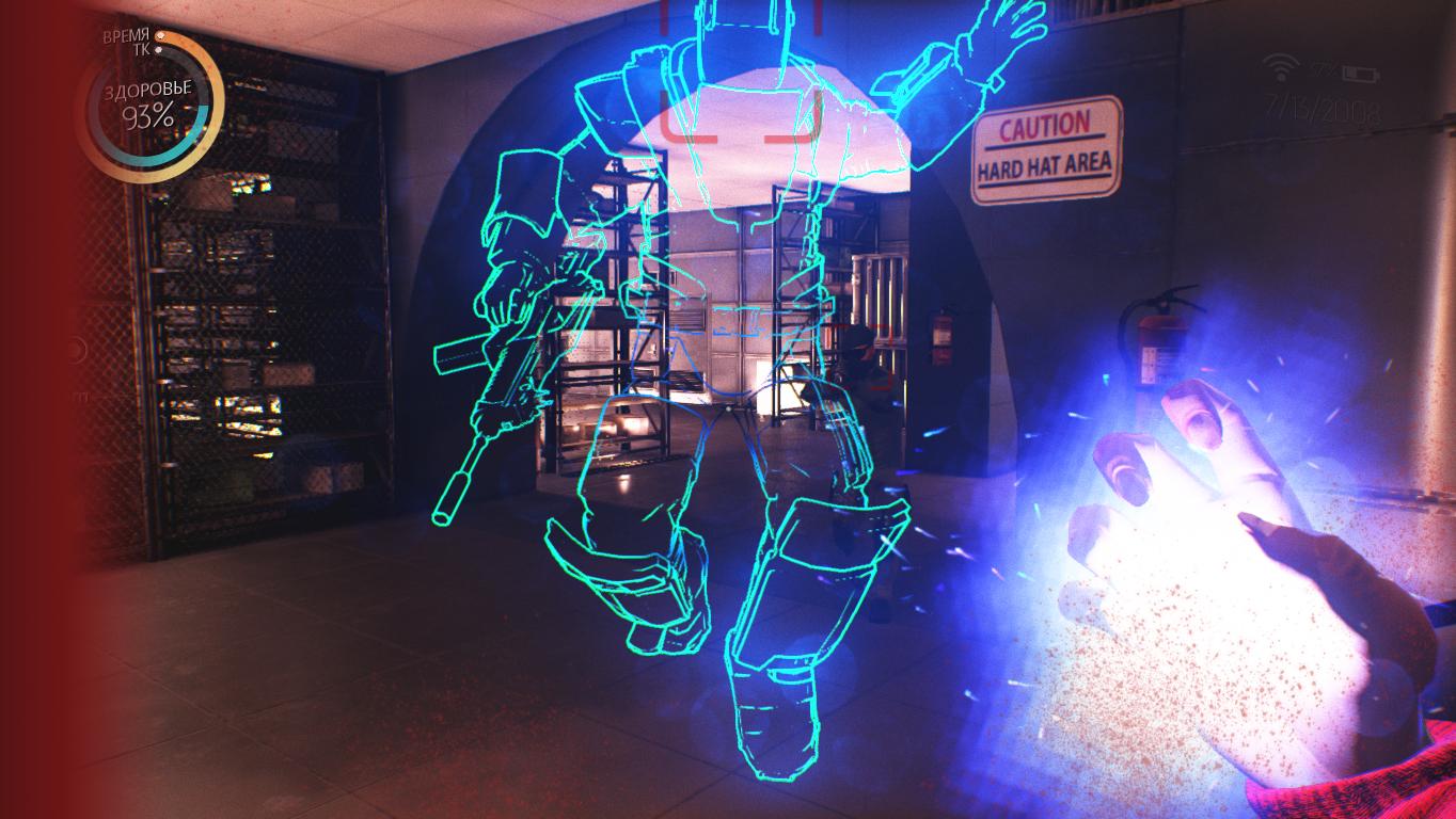 TravelerGame-Win64-Shipping 2016-08-22 22-47-46-64.png - Gemini: Heroes Reborn