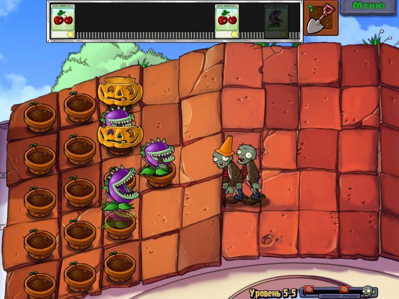 popcapgame1 2016-08-30 18-53-40-29.jpg - Plants vs. Zombies