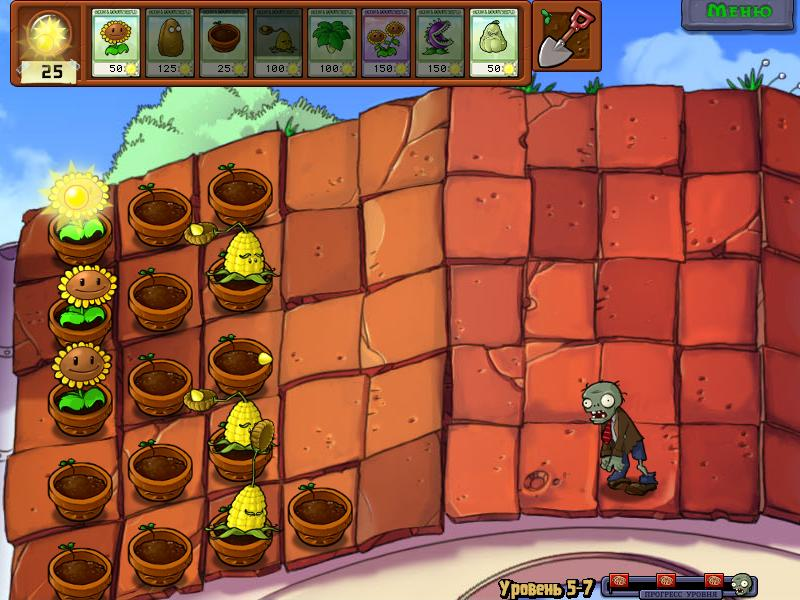 popcapgame1 2016-08-30 21-05-48-56.jpg - Plants vs. Zombies