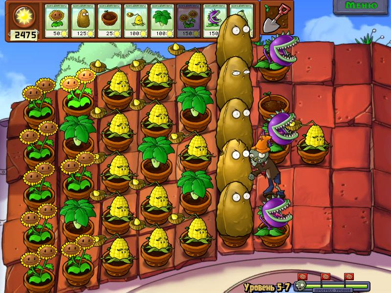 popcapgame1 2016-08-30 21-16-18-56.jpg - Plants vs. Zombies