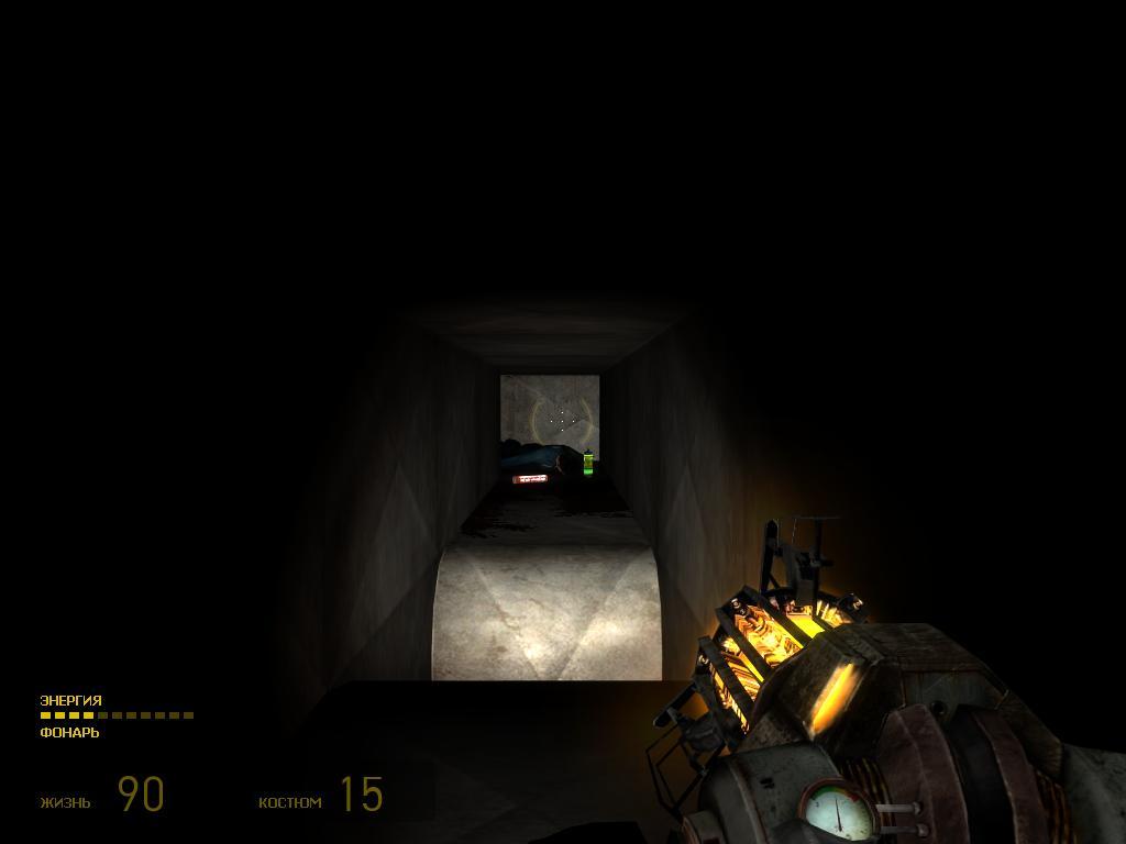 1.JPG - Half-Life 2