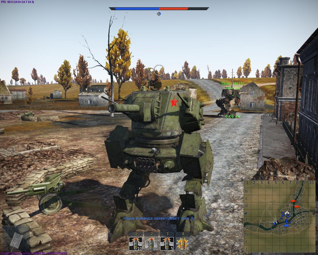 """""""ШТ-1"""" - War Thunder ШТ-1"""