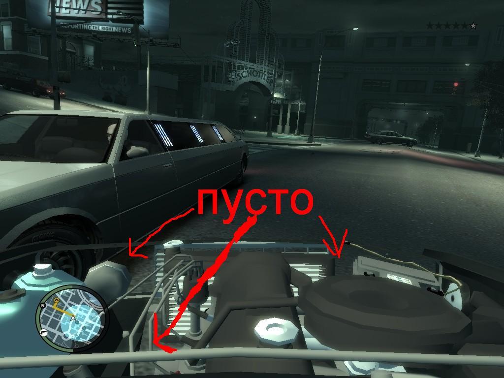 баг - Grand Theft Auto 4