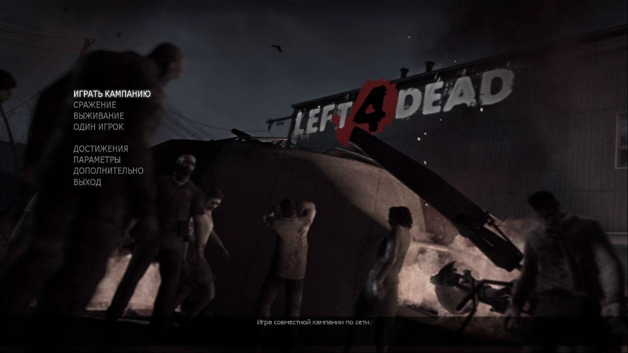 Left 4 Dead - Left 4 Dead