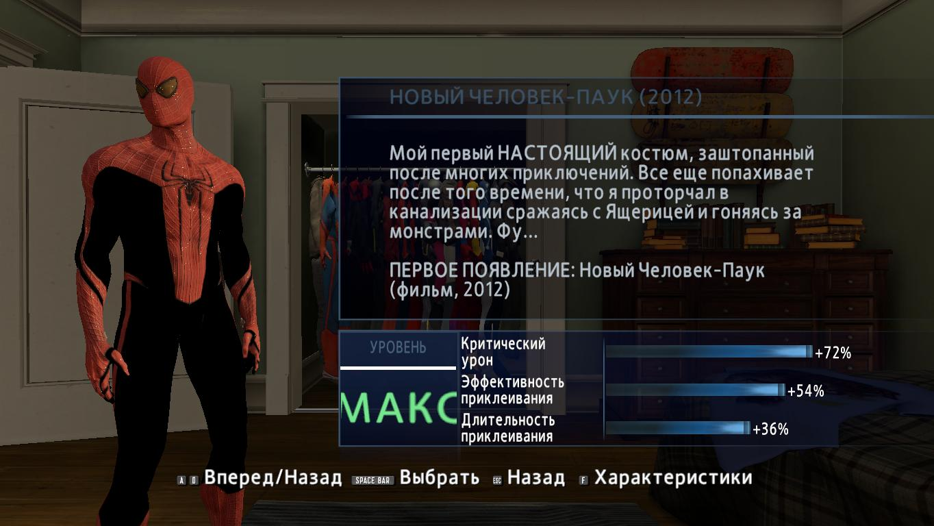 Game 2016-08-23 11-45-24-99.jpg - Amazing Spider-Man 2, the