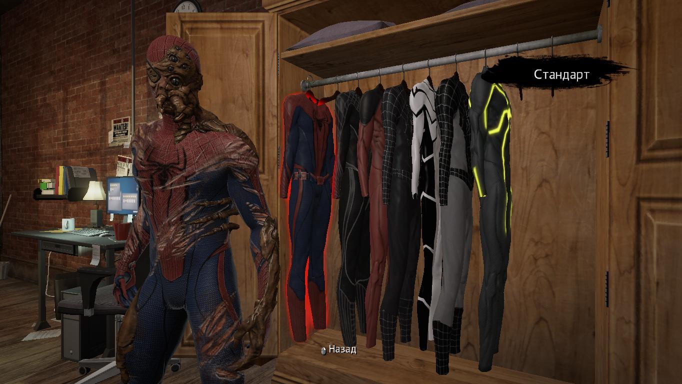 Game 2016-09-01 23-45-37-28.jpg - Amazing Spider-Man, the