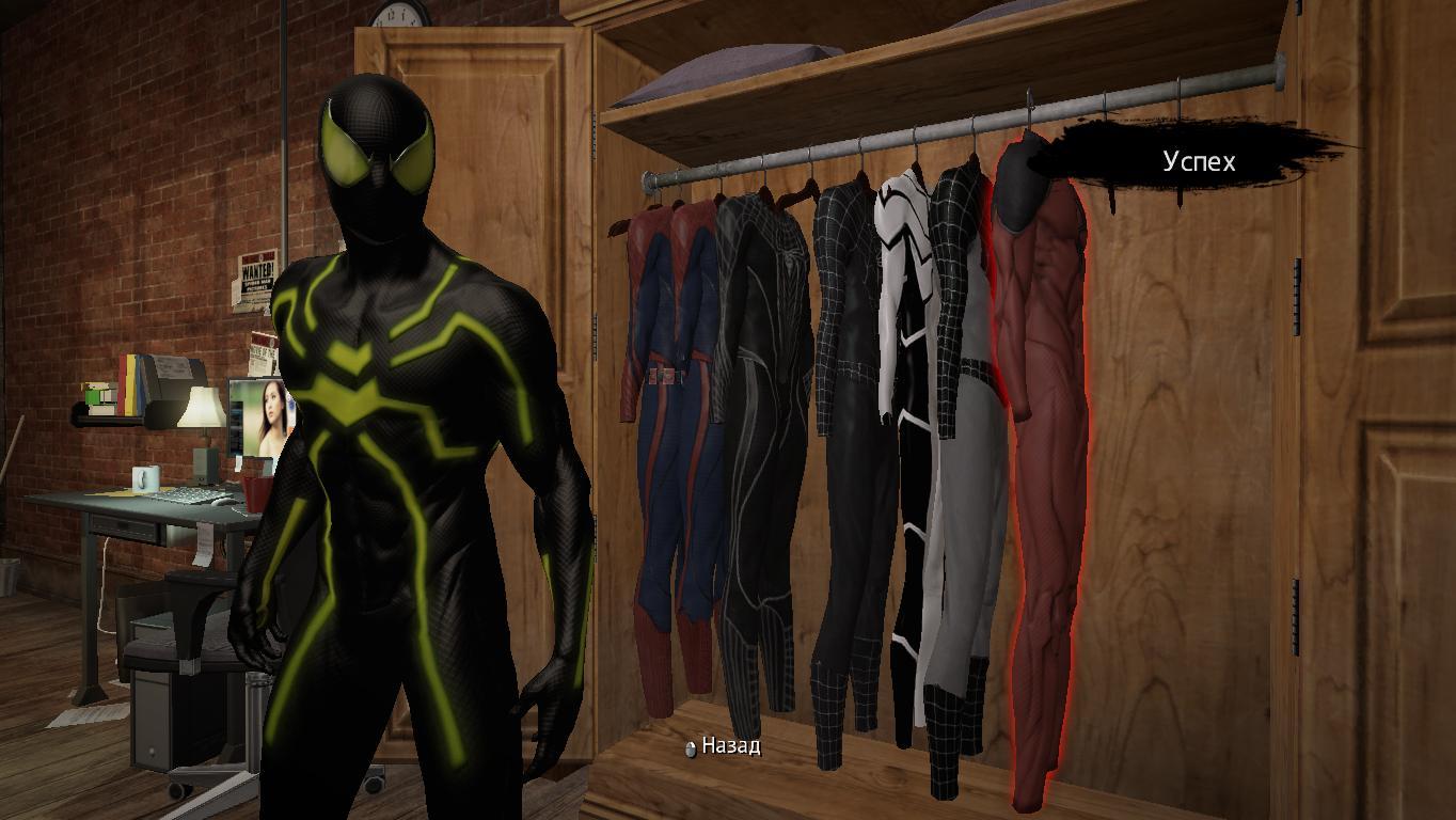 Game 2016-09-07 17-49-00-11.jpg - Amazing Spider-Man, the
