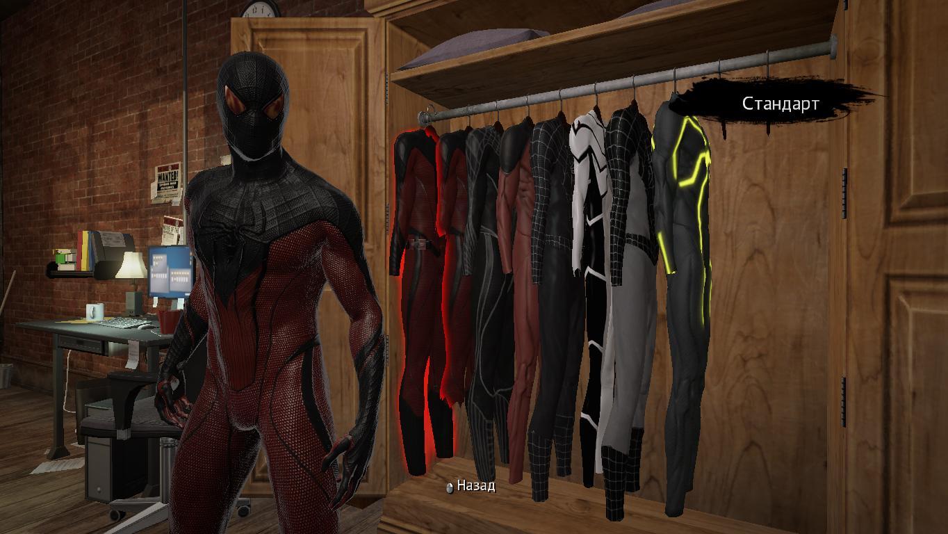 Game 2016-09-16 17-23-11-85.jpg - Amazing Spider-Man, the