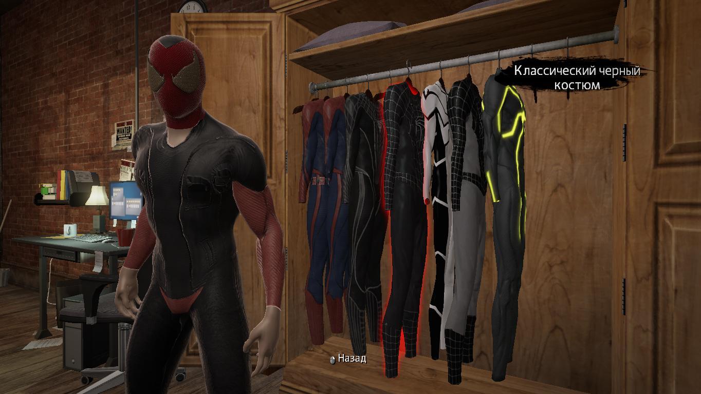 Game 2016-09-16 23-18-53-54.jpg - Amazing Spider-Man, the
