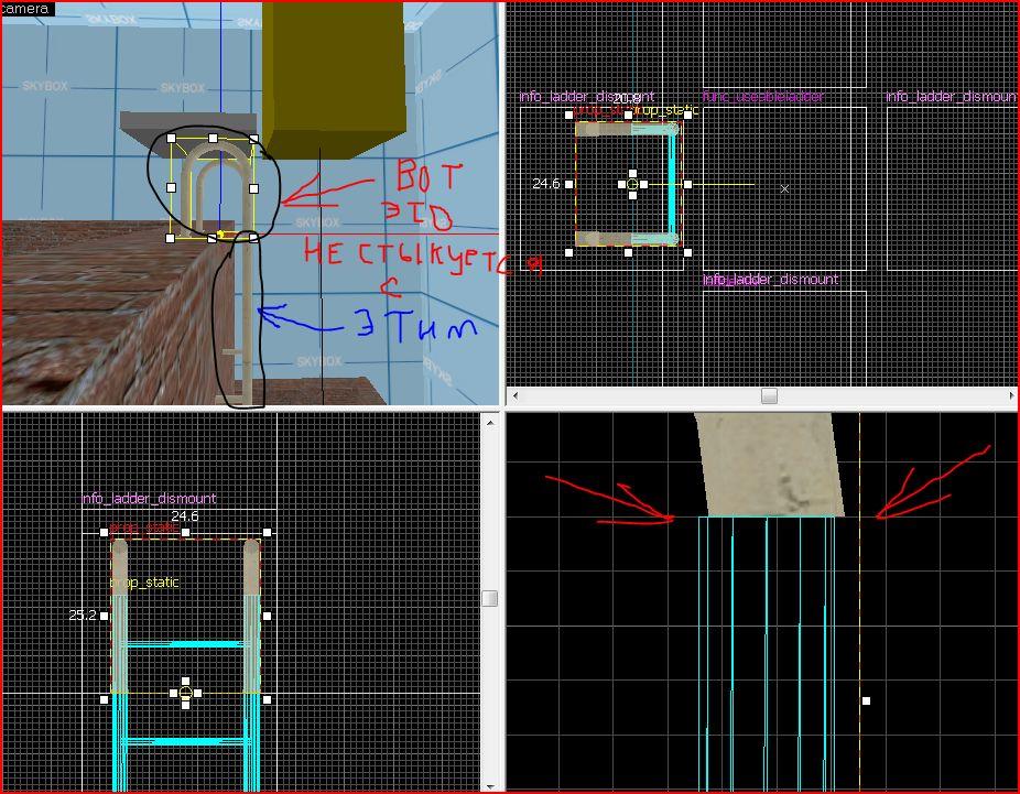 ladder 2 - Half-Life 2