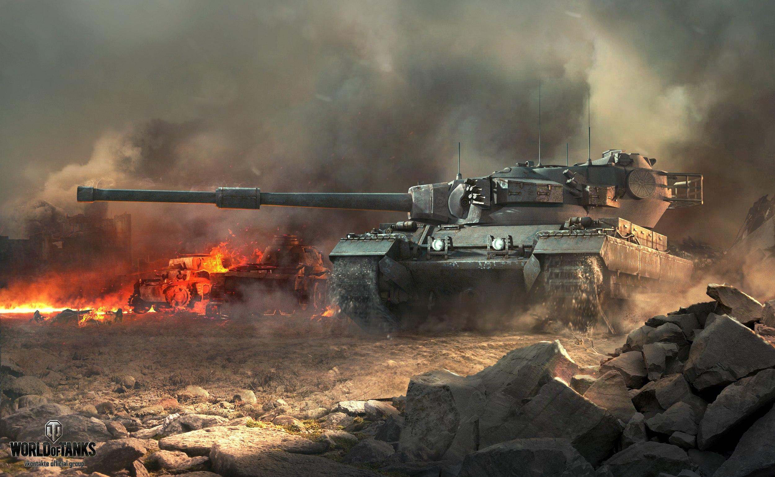 T_IHa2dWJVk.jpg - World of Tanks