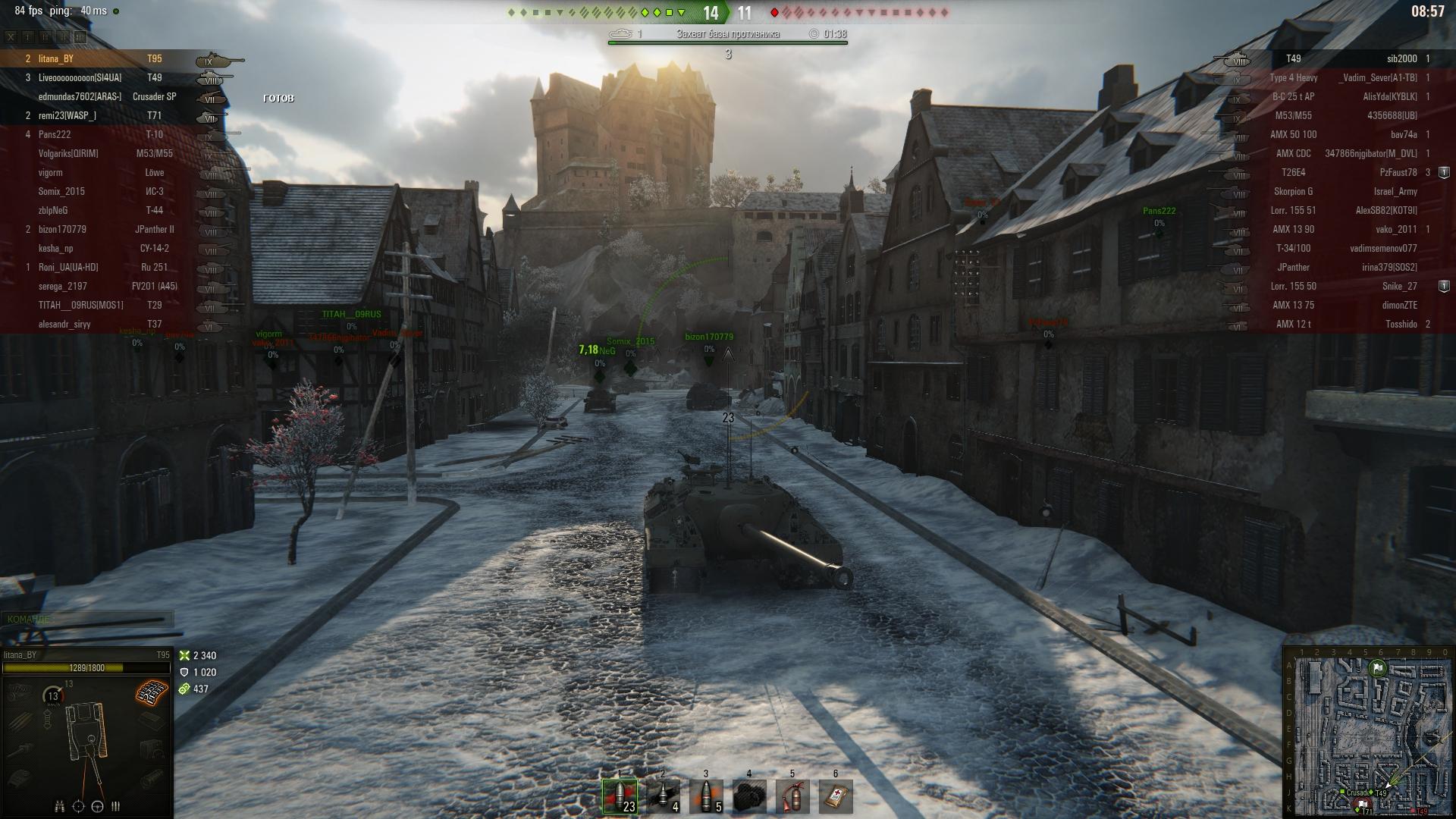 shot_003.jpg - World of Tanks