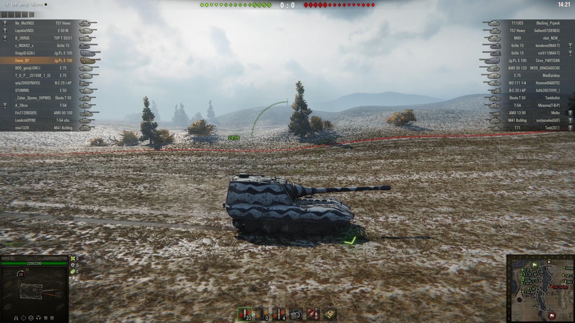 shot_013.jpg - World of Tanks