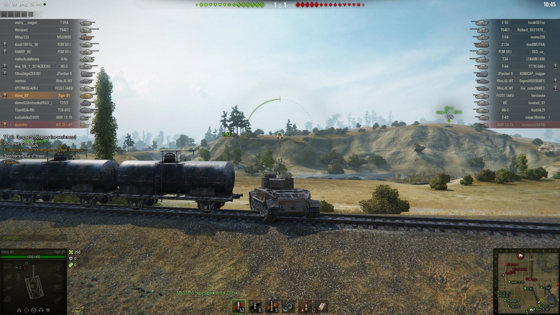shot_006.jpg - World of Tanks