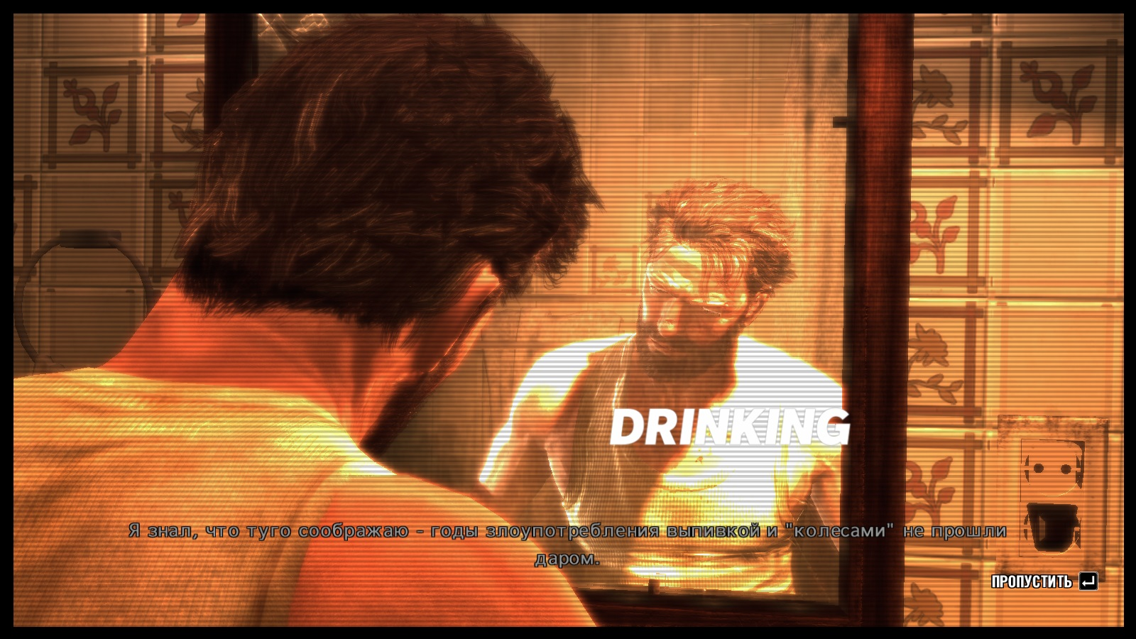 Screenshot161993.jpg - Max Payne 3