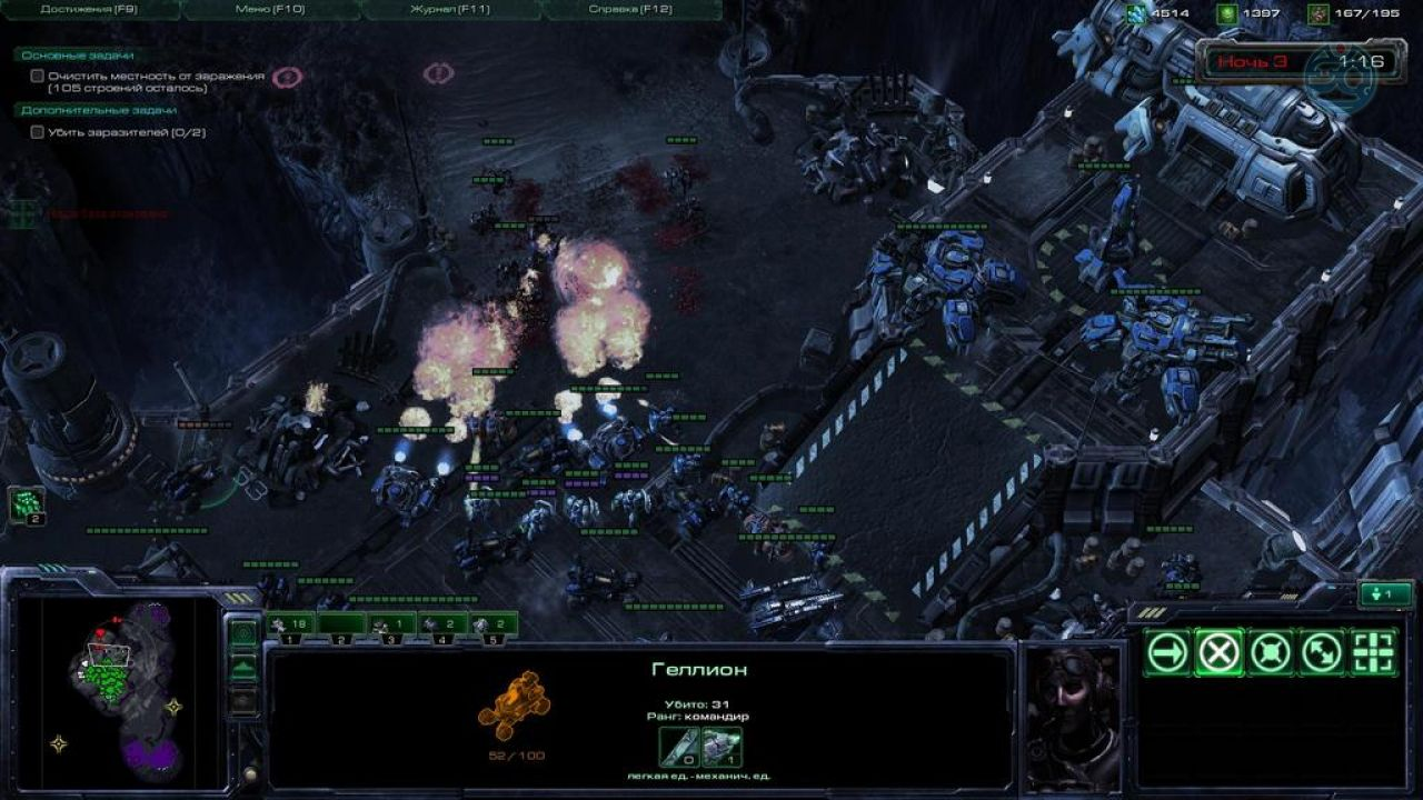 starcraft_2_wings_of_liberty-1281340451.jpg - StarCraft 2: Wings of Liberty
