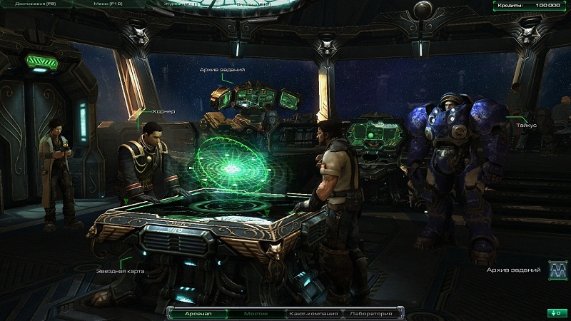 StarCraft2_campaign_interface.jpg - StarCraft 2: Wings of Liberty