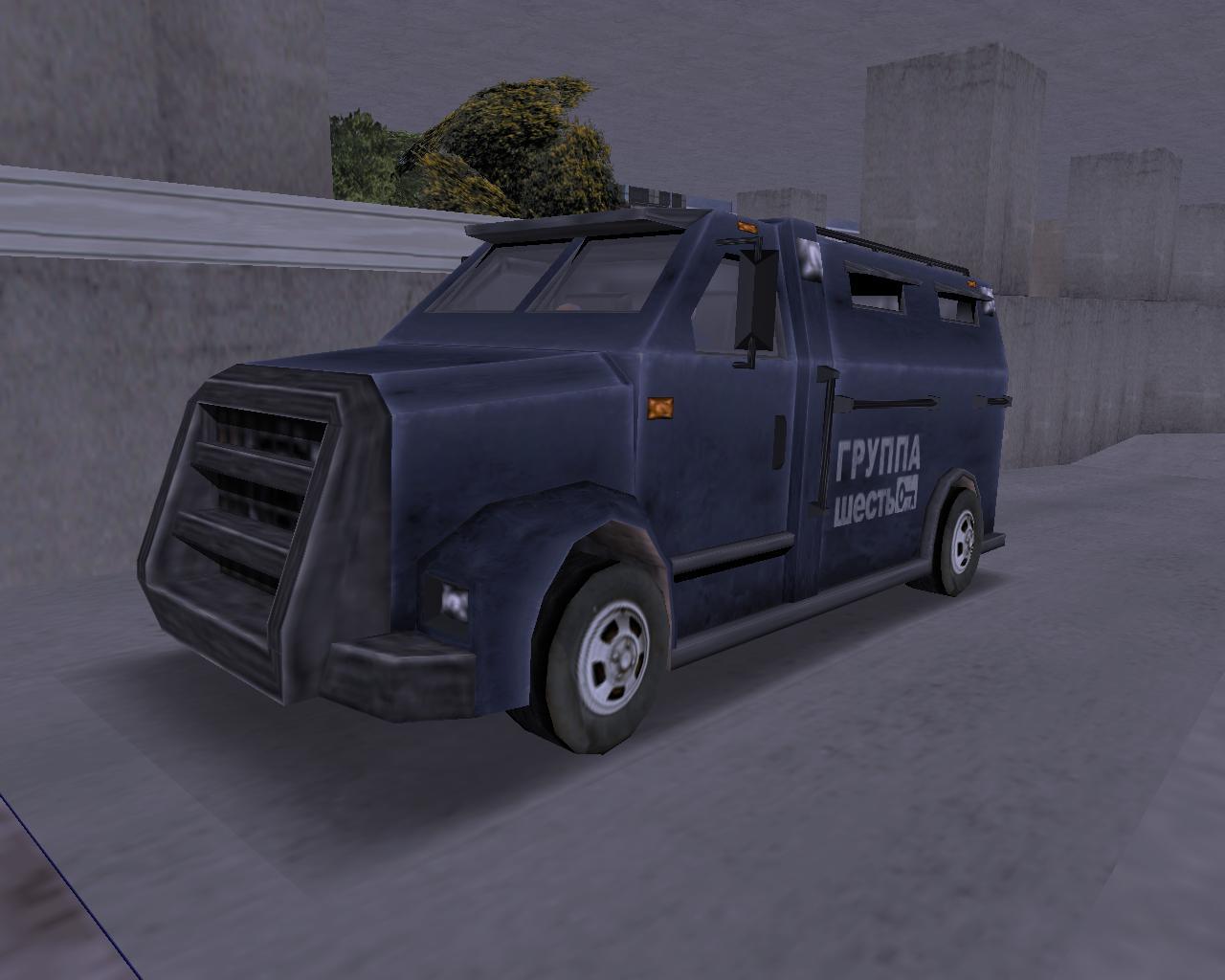 21. Securicar (EP/UC) - Grand Theft Auto 3