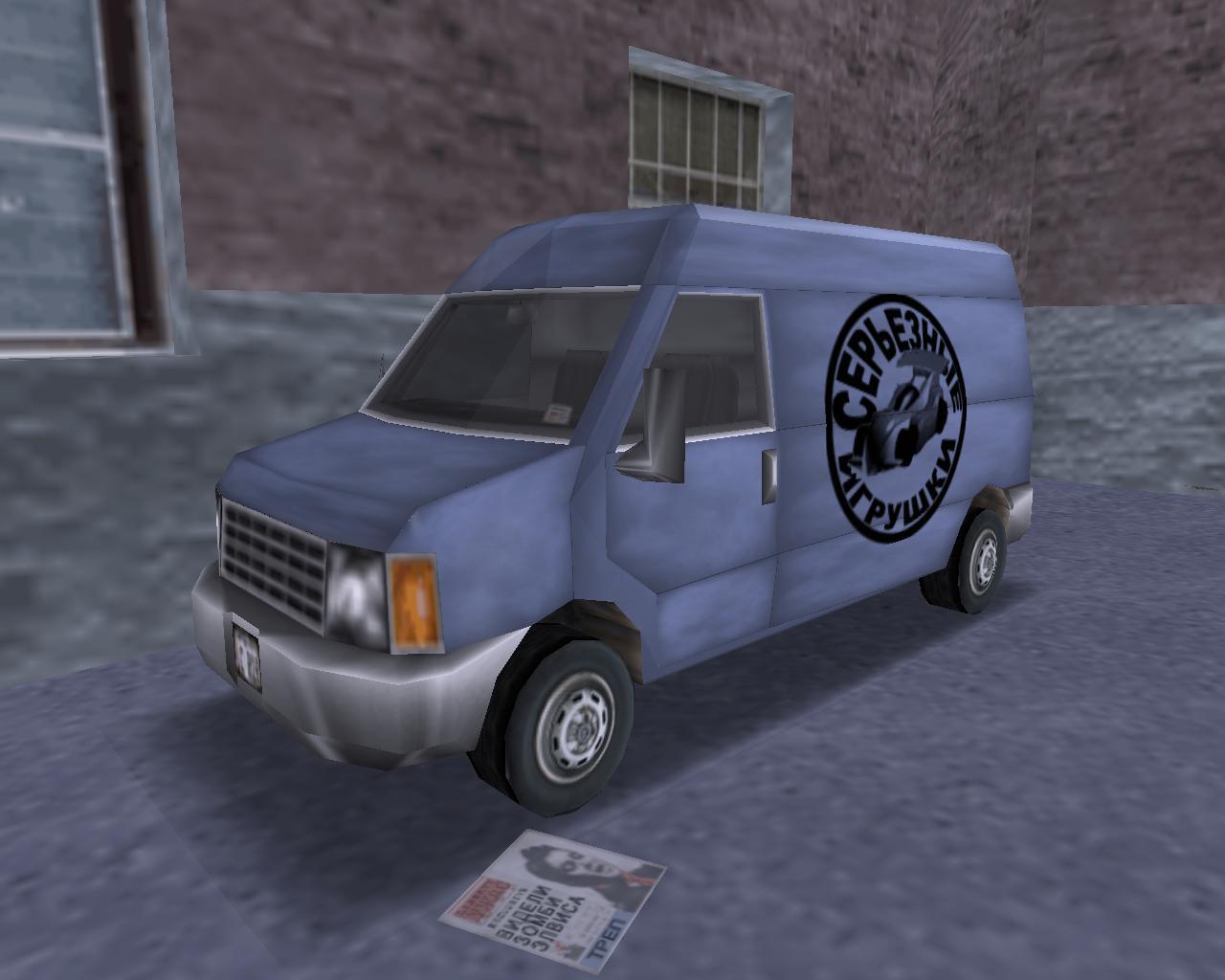 24. Toyz (RM) - Grand Theft Auto 3