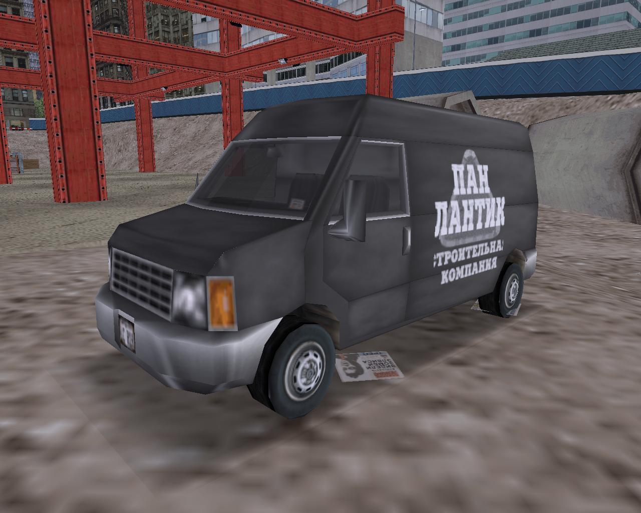 27. Panlantic (RM) - Grand Theft Auto 3