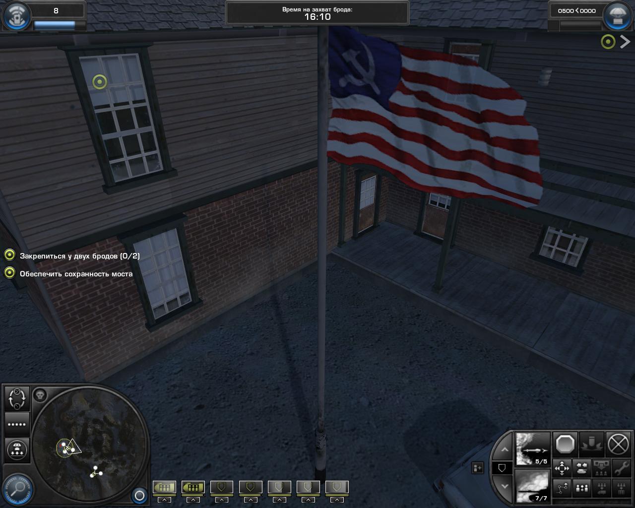 эээ чо за хуйня?? :в - World in Conflict Глючный флаг