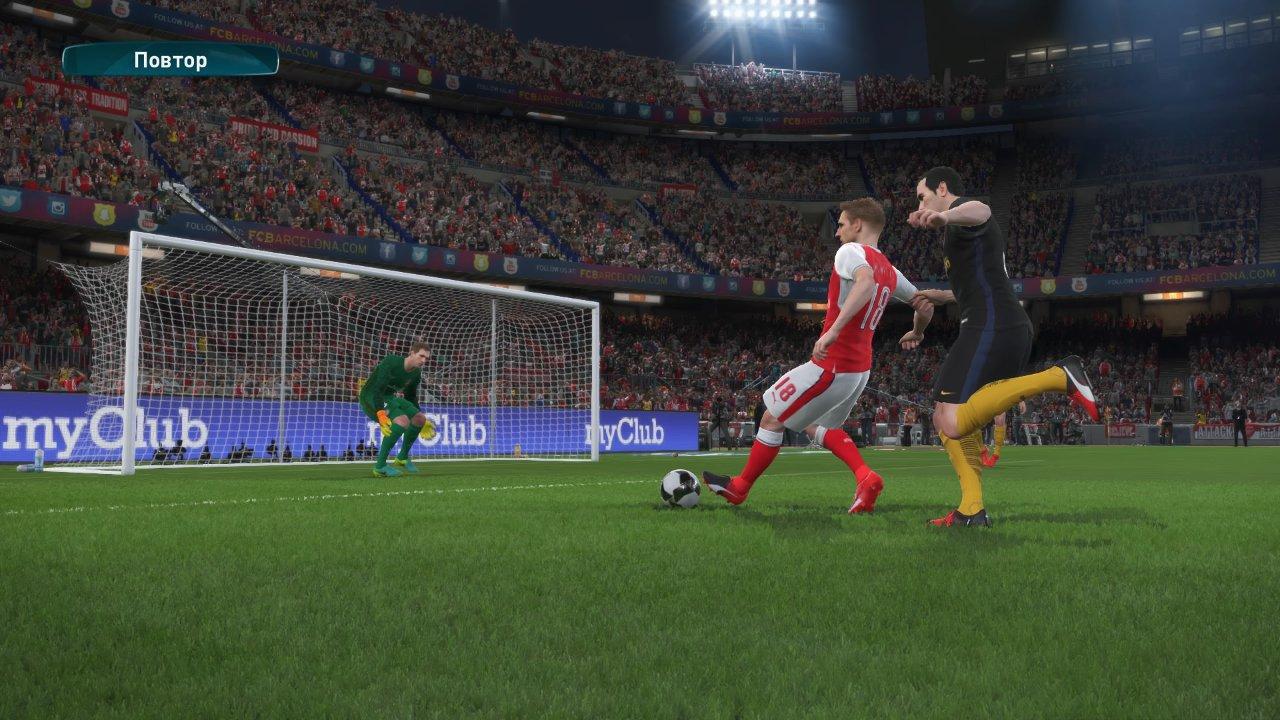 Pro Evolution Soccer 2017 (4).jpg - Pro Evolution Soccer 2017