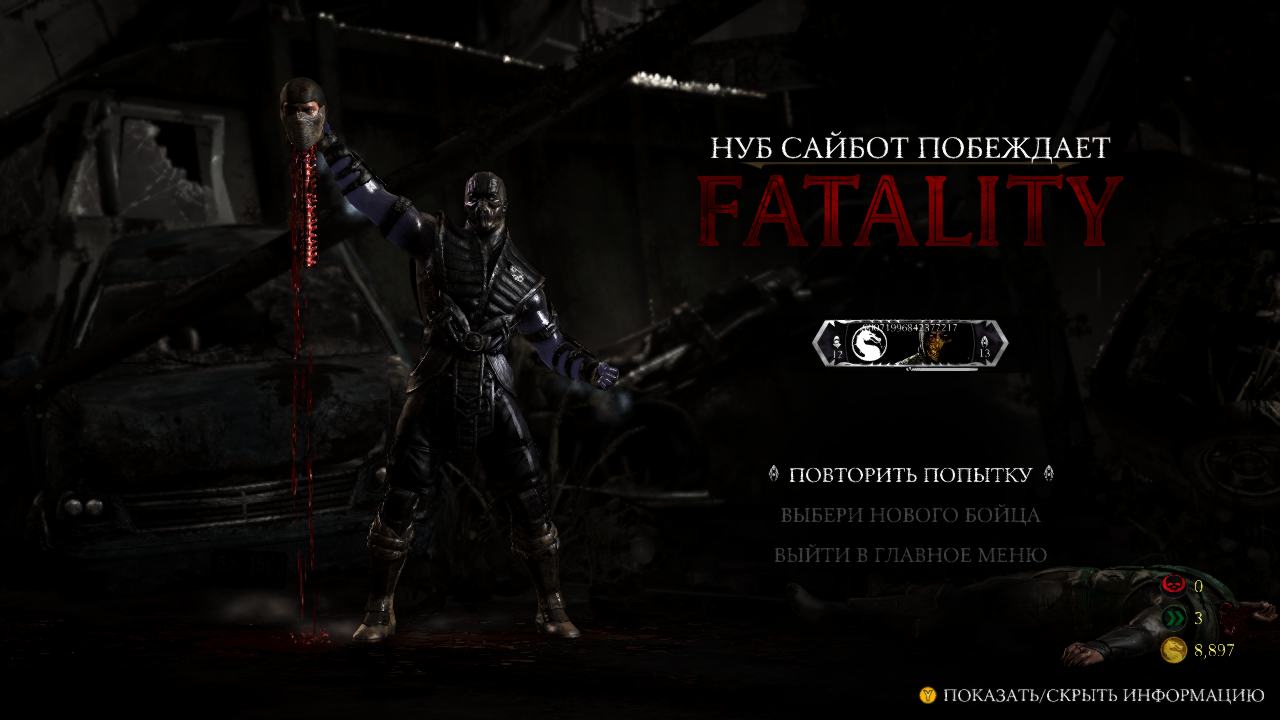 Нуб Сайбот в Mortal Kombat X - Mortal Kombat X нуб сайбот, нуб-сайбот, нубсайбот