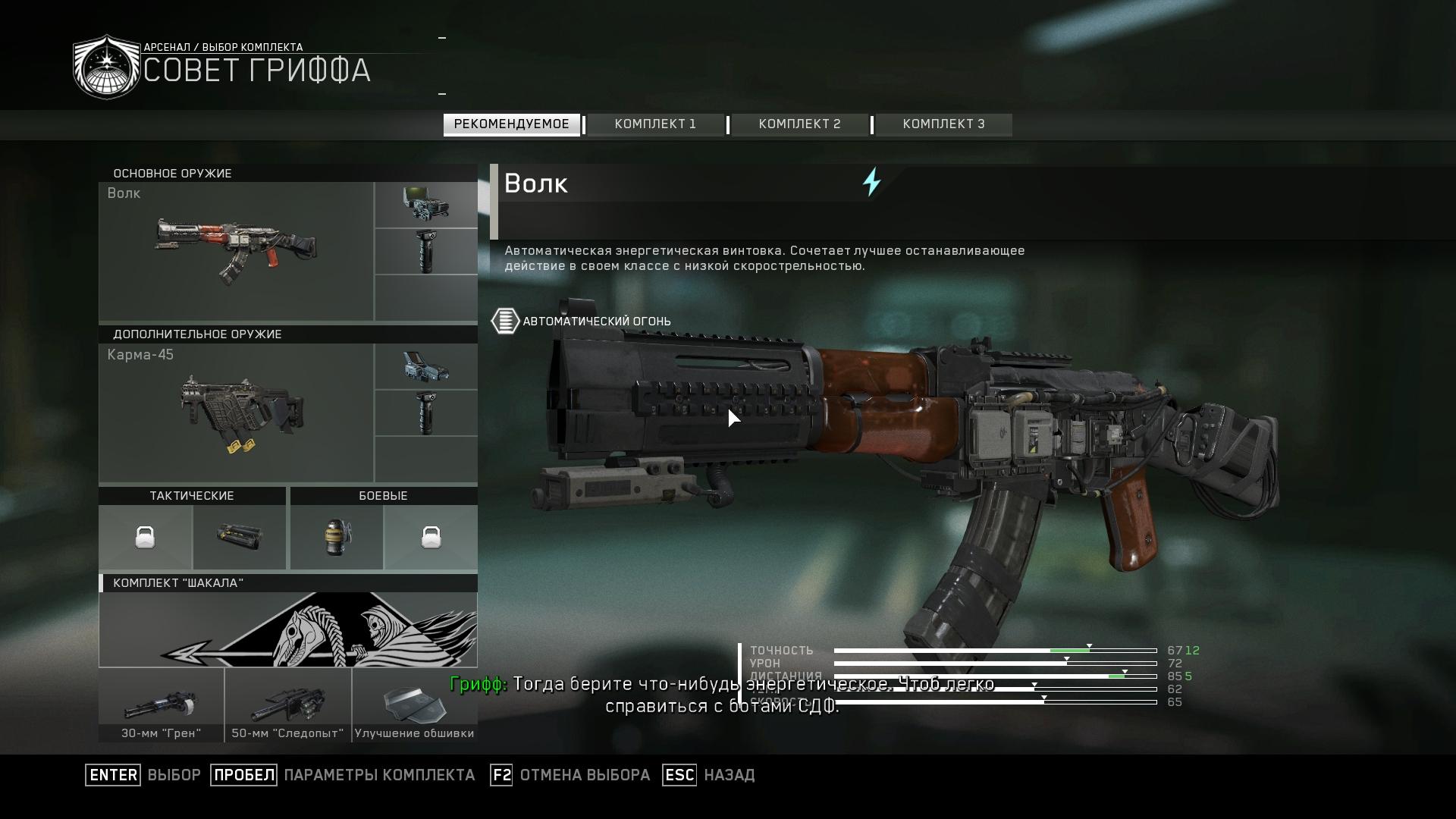 00031.Jpg - Call of Duty: Infinite Warfare