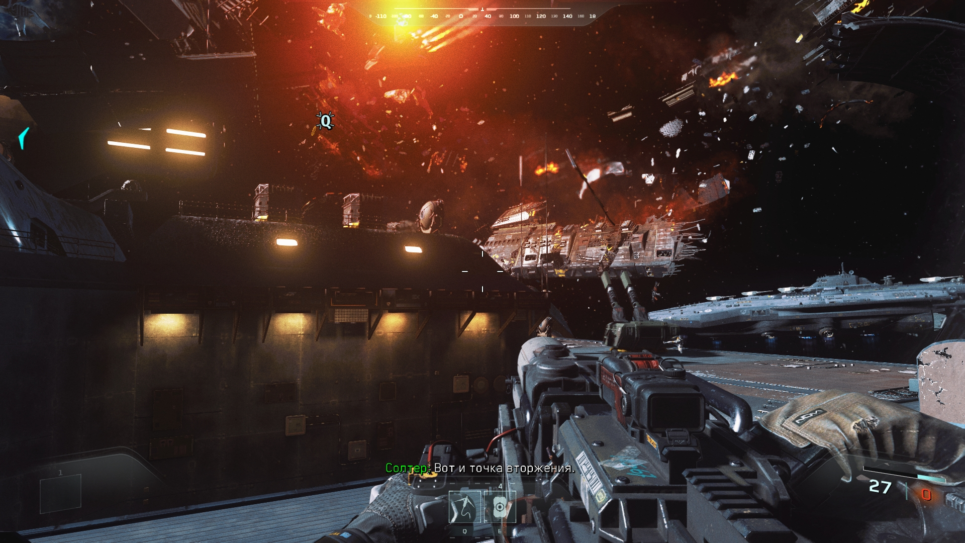 00043.Jpg - Call of Duty: Infinite Warfare